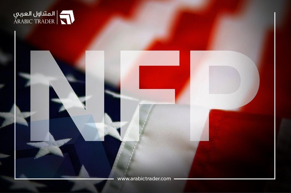 السيناريو المتوقع: هل تنجح بيانات سوق العمل غدًا في دعم الدولار الأمريكي؟