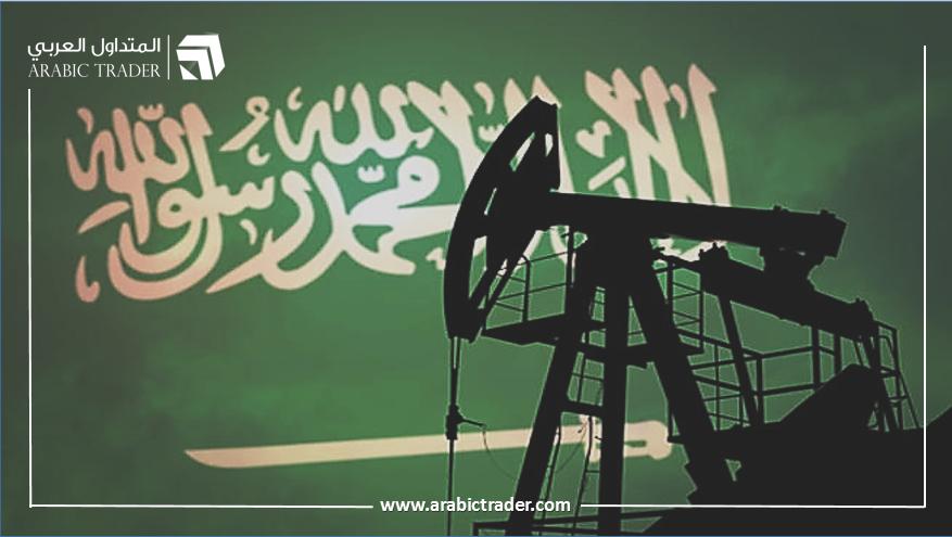 السعودية: عودة إنتاج النفط إلى مستوياته الطبيعية قريباً