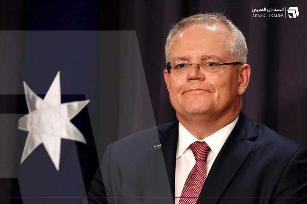 رئيس الوزراء الاسترالي يتحدث عن خطر الموجة الثانية من كورونا