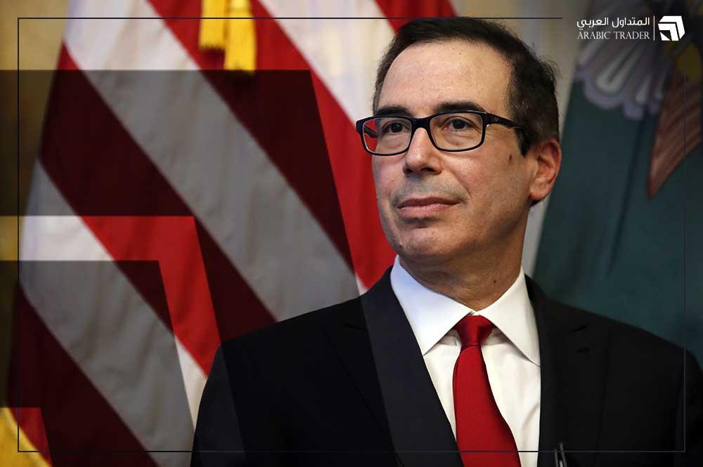 وزير الخزانة الأمريكي: نهاية وباء كورونا تلوح في الأفق