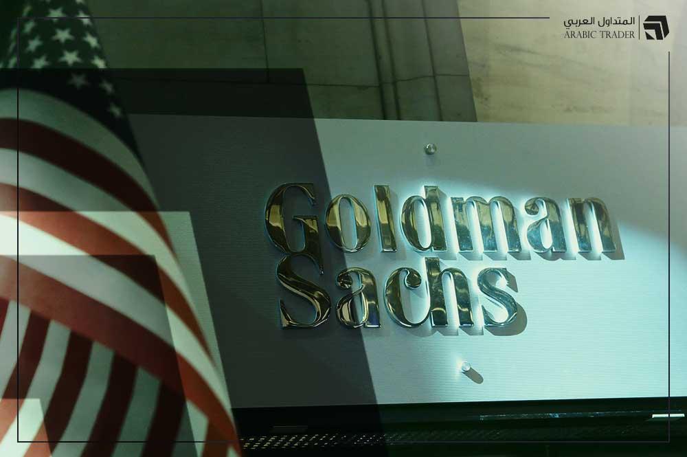 جولدمان ساكس يتوقع ارتفاع الذهب لأعلى مستوياته على الإطلاق
