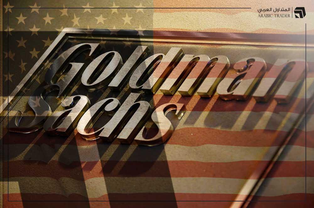 توقعات جديدة من جولدمان ساكس حول حزمة التحفيز الأمريكية