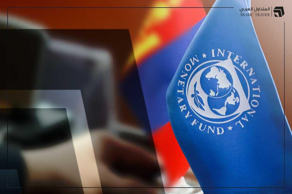 النقد الدولي: النشاط الاقتصادي العالمي بدأ في التحسن