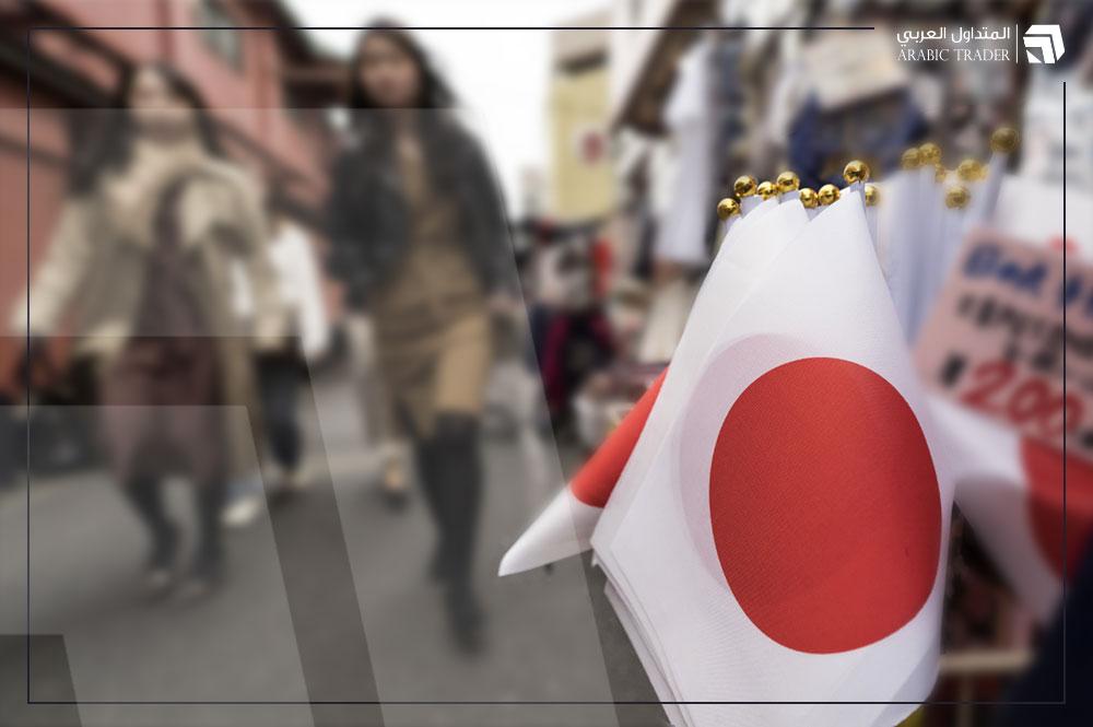 اليابان تحافظ على تقييمها للاقتصاد في أكتوبر