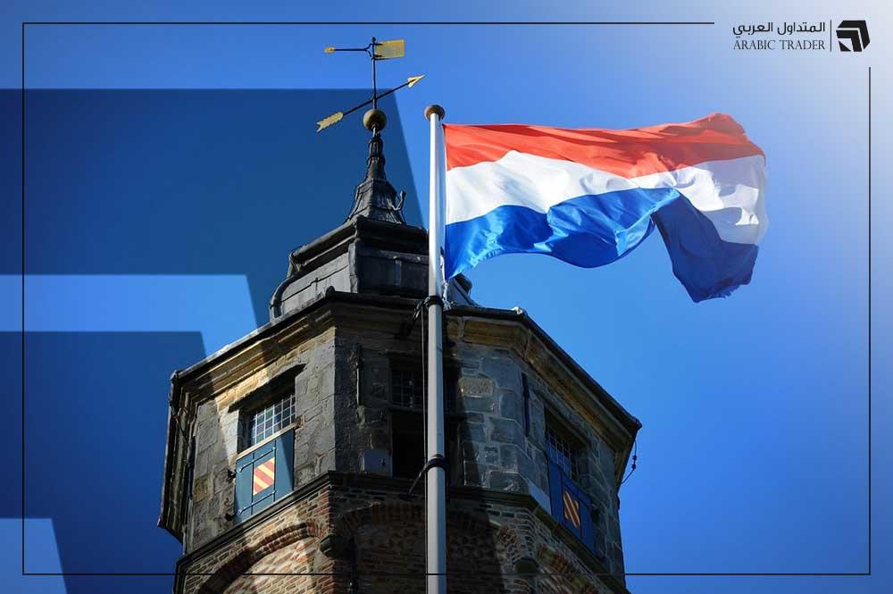 هولندا: ليس ضرورياً التوافق حول حزمة التعافي في منتصف يوليو
