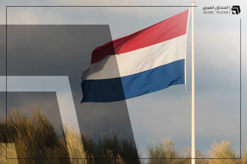 هولندا تشدد قيود العزل مجددا، لماذا؟
