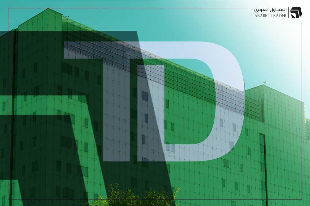 ما هى توقعات مؤسسة TDS حول قرار بنك إنجلترا؟