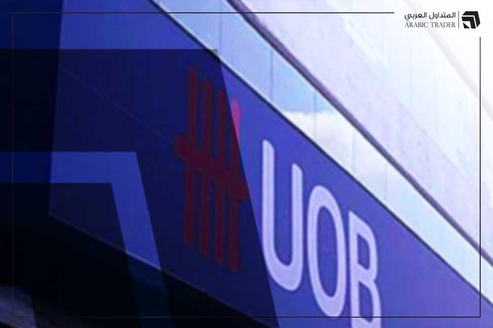 نظرة سلبية لبنك UOB على زوج اليورو دولار