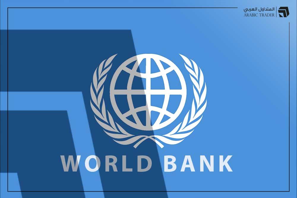 البنك الدولي يؤكد التزامه بمعالجة تداعيات تفشي فيروس كورونا