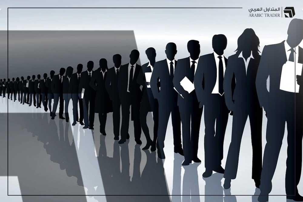 استراليا: الاقتصاد يتكبد خسارة قوية في أعداد الوظائف خلال أبريل