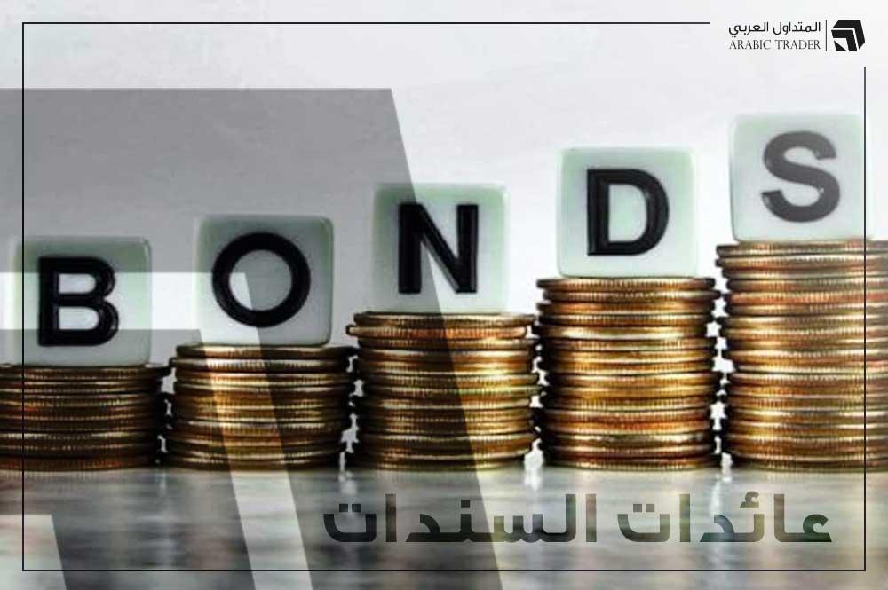 هبوط عائدات السندات البريطانية منذ قرارات بنك إنجلترا