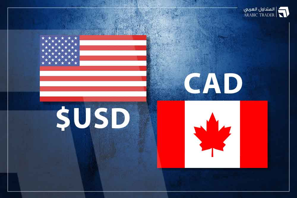 التحليل الفني والأساسي لزوج الدولار كندي USDCAD
