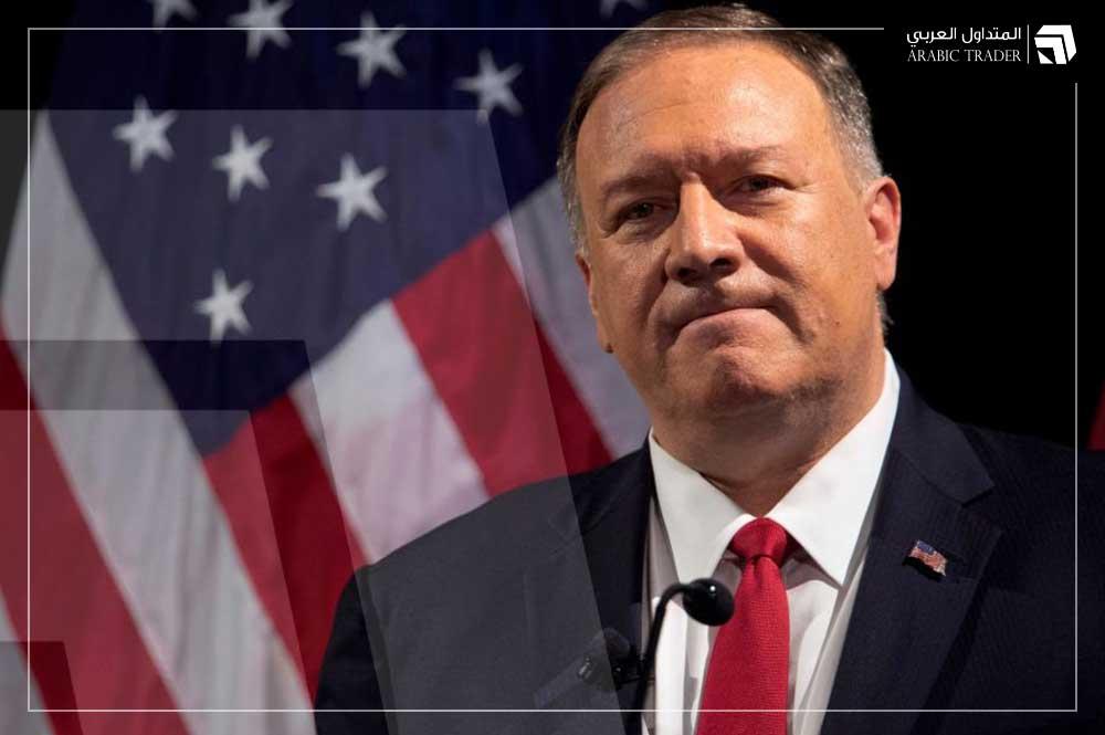 وزير الخارجية الأمريكية محذرا: من يتعامل مع إيران سيتعرض للعقوبات