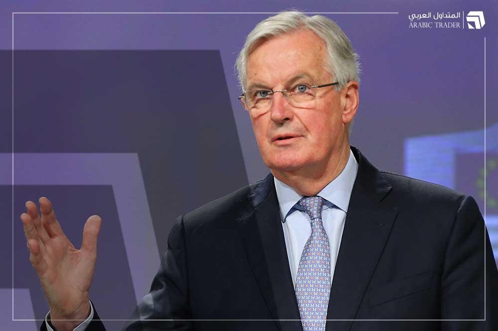 بارنييه يؤكد حرص الاتحاد الأوروبي على التوصل لاتفاق البريكست