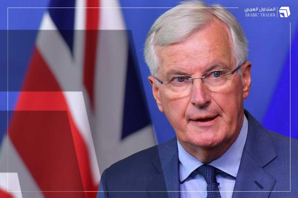 بارنييه: الاتفاق التجاري مع بريطانيا لن يكون جاهزا بهذا الموعد