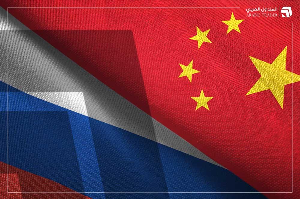 التبادلات التجارية بين روسيا والصين تسجل نحو 108 مليار دولار