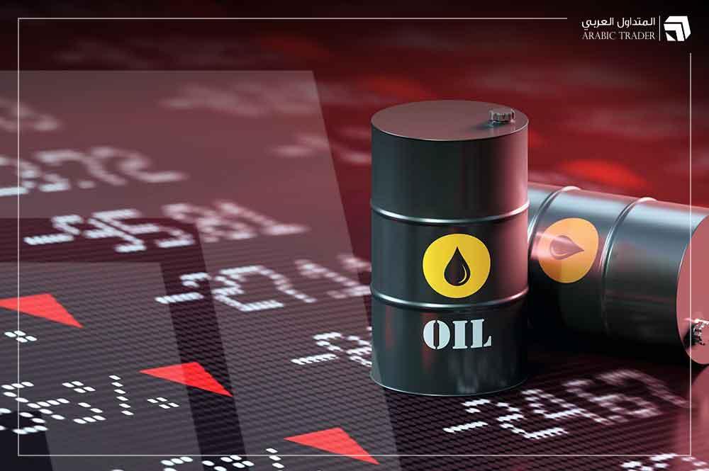 عاجل... مخزونات النفط الأمريكية تهبط بأعلى من المتوقع