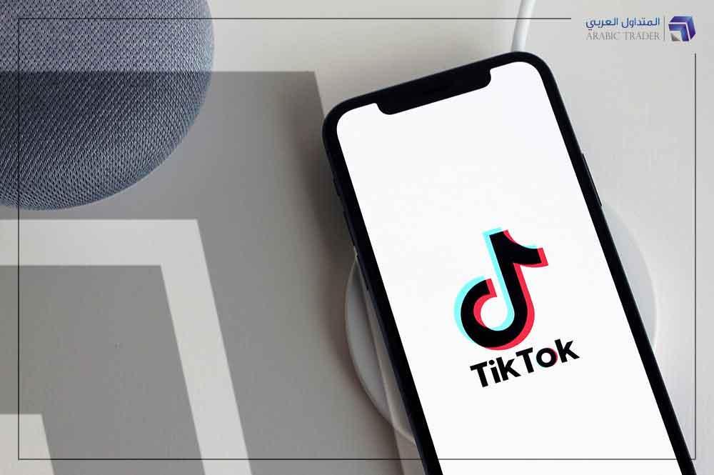 أنباء: منع تطبيق تيك توك في الولايات المتحدة ابتداء من الأحد المقبل