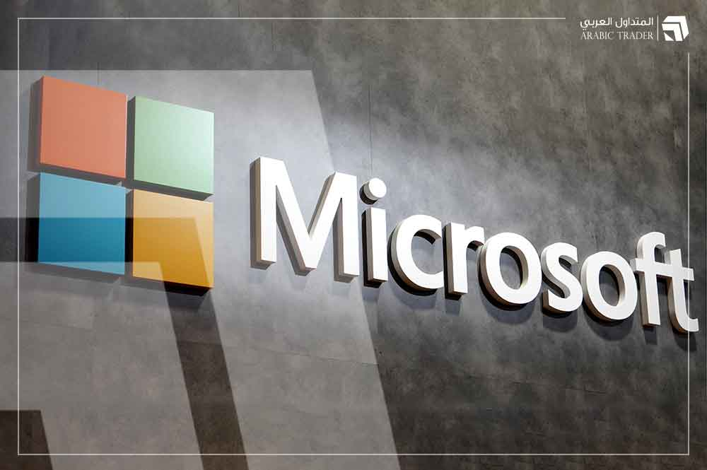 ميكروسوفت من أكبر الرابحين بعد إعلان الأرباح السنوية وستاربكس يعاني
