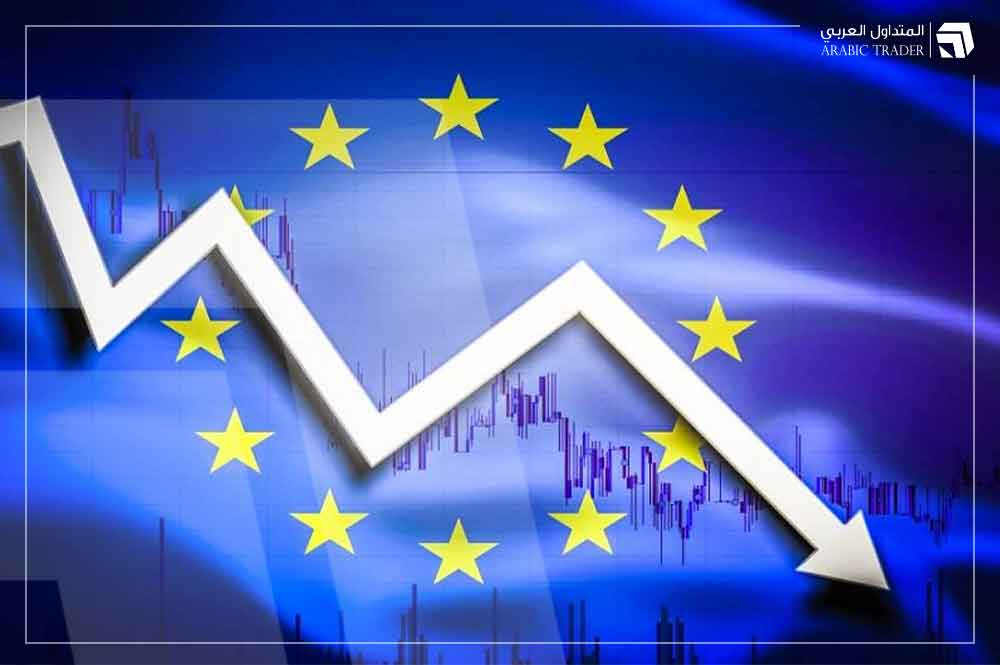 الأسهم الأوروبية تنهي تداول اليوم على خسائر جماعية