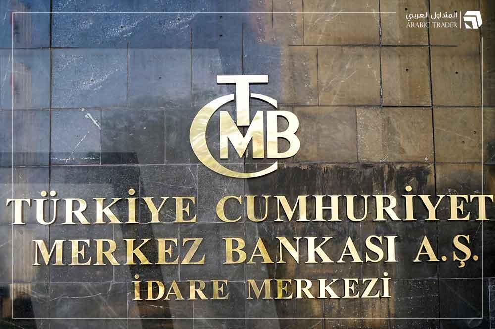تركيا تبقي على الفائدة دون تغيير