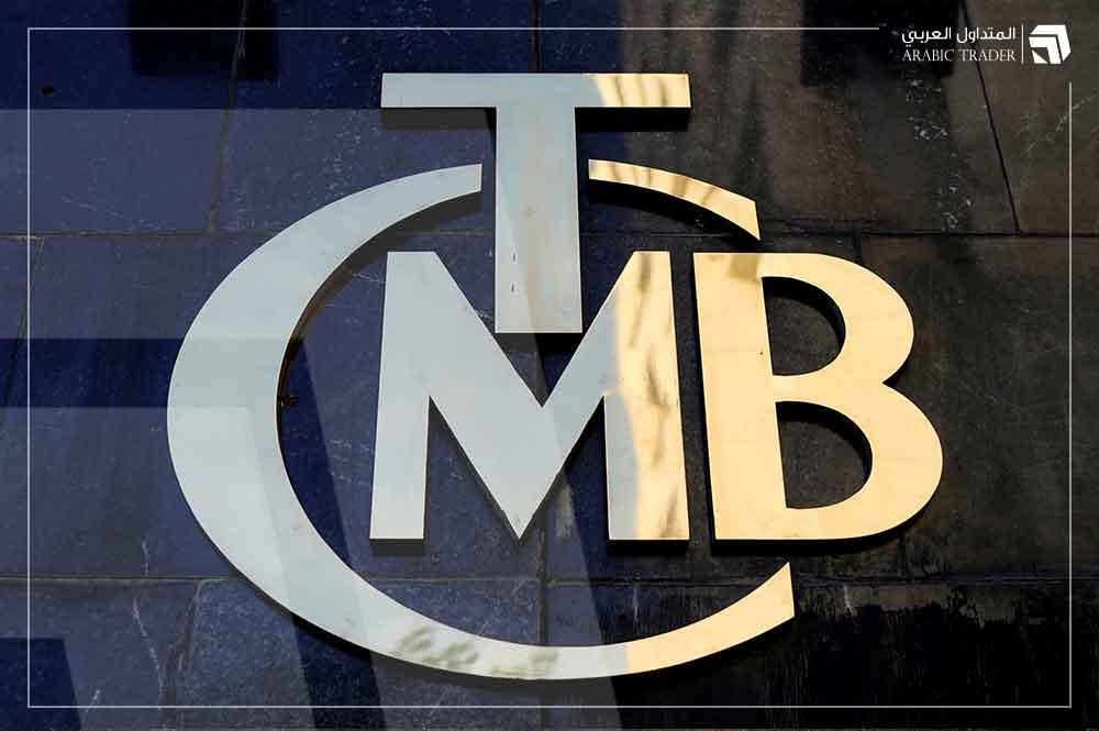البنك المركزي التركي يرفع أسعار الفائدة بواقع 2%