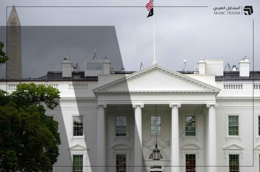 تصريحات إيجابية من البيت الأبيض حول حزمة التحفيز
