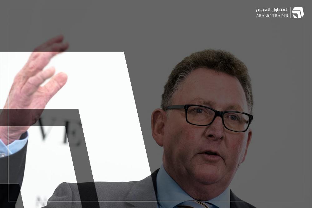 محافظ الاحتياطي النيوزلندي: انخفاض الفائدة عالمياً يمثل تحدياً جديد أمام البنك