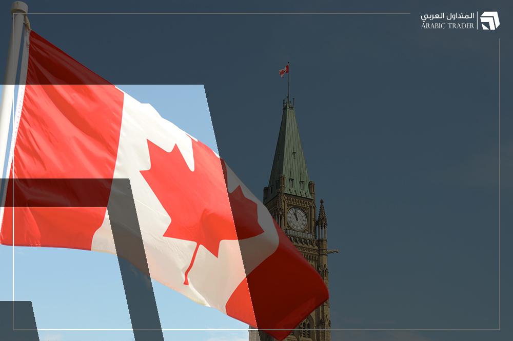 رئيس الوزراء الكندي يبدي سعادته بقرارات بنك كندا المفاجئة