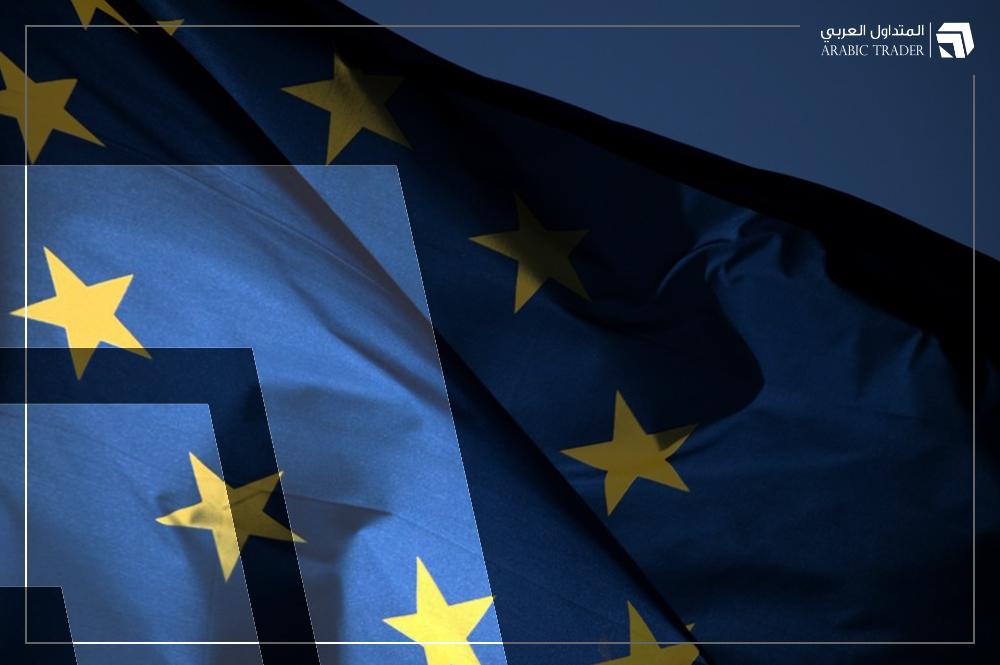 الاتحاد الأوروبي يُخفض حصة تركيا من واردات الحديد