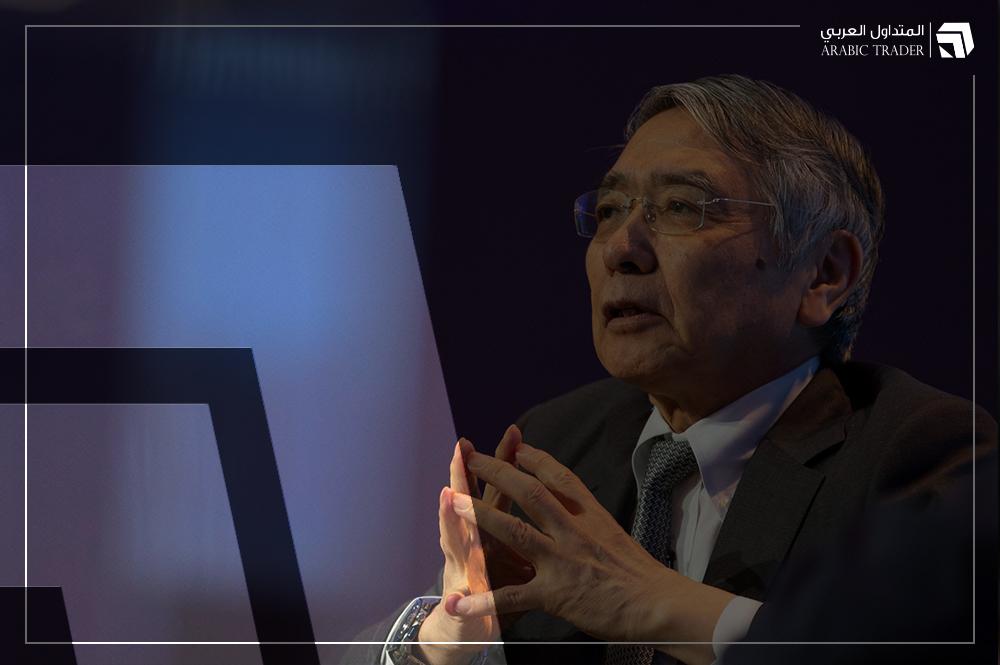 كورودا: الأسواق العالمية تشهد تقلبات ملحوظة