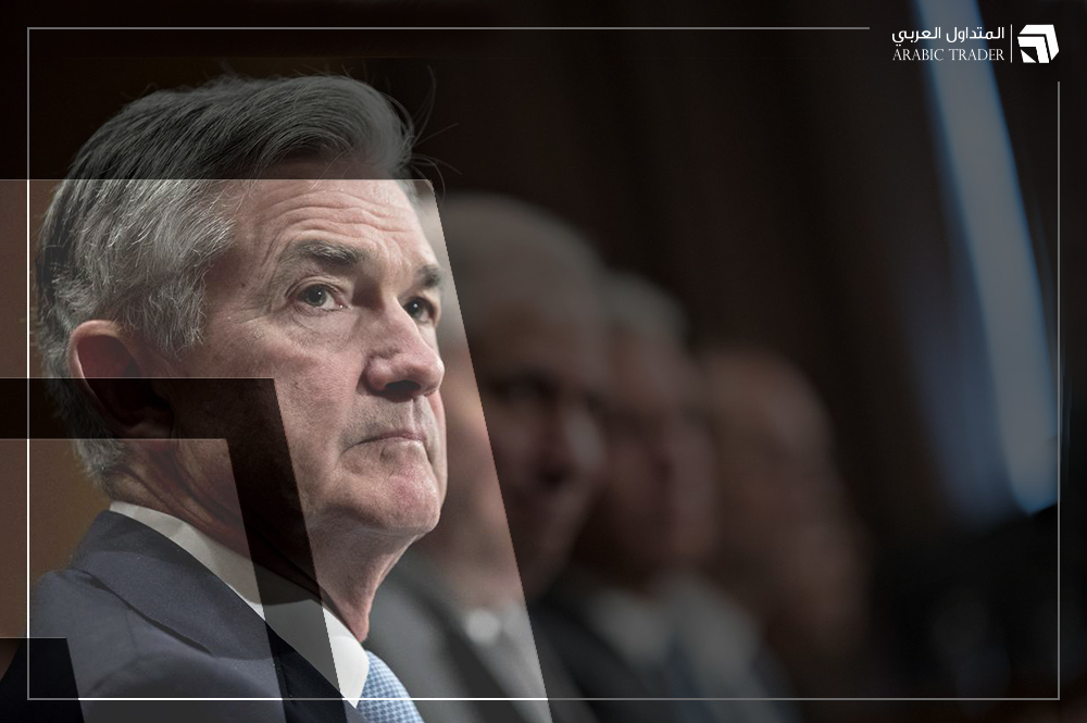 تغطية حية: شهادة محافظ الاحتياطي الفيدرالي ووزير الخزانة أمام مجلس النواب