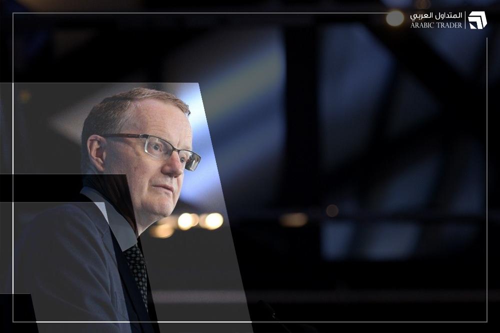 محافظ الاحتياطي الاسترالي: الفائدة السلبية أمر غير محتمل حتى الآن