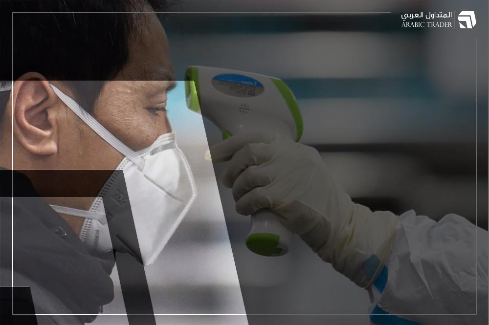 هولندا: استمرار ارتفاع الوفيات جراء فيروس كورونا