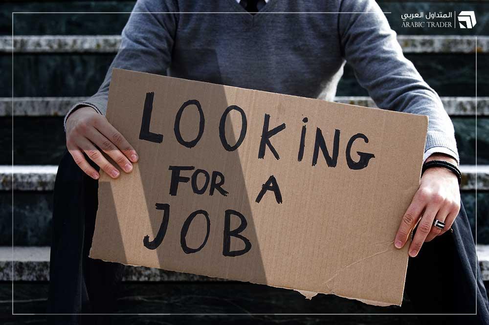 إعانات البطالة تتجاوز توقعات الأسواق للأسبوع الثاني على التوالي