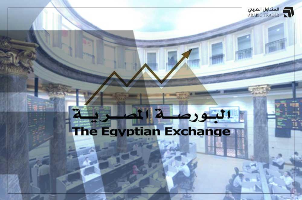 البورصة المصرية تنهي التعاملات في المنطقة الخضراء