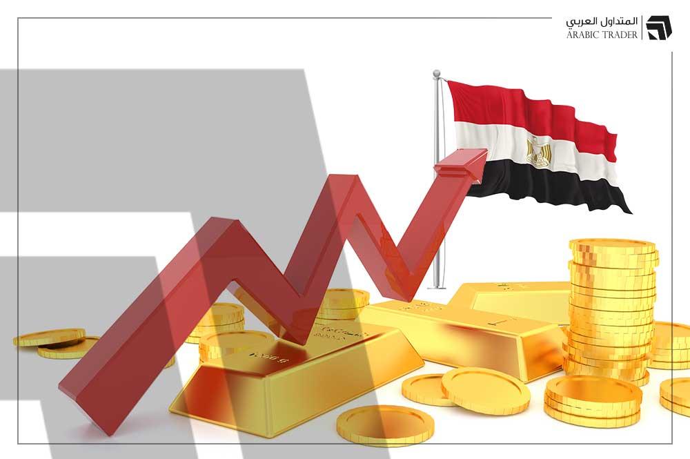 أسعار الذهب في مصر تواصل تحطيم الإرقام القياسية