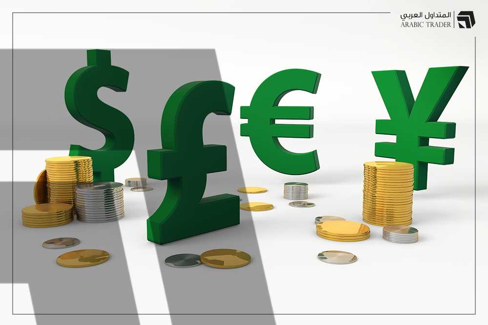 تقرير العملات الأقوي: اليورو يتصدر القائمة، لماذا؟