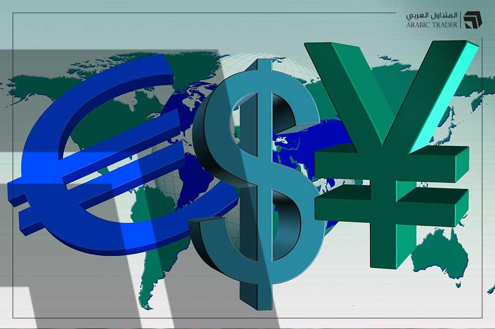 تقرير العملات: اليورو الأكثر ربحاً والدولار الأمريكي الأعلى خسارة