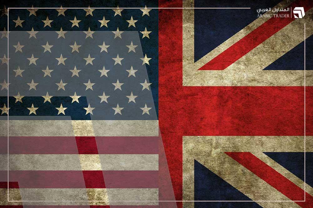 بريطانيا تعلن إحراز تقدم في المحادثات التجارية مع الولايات المتحدة