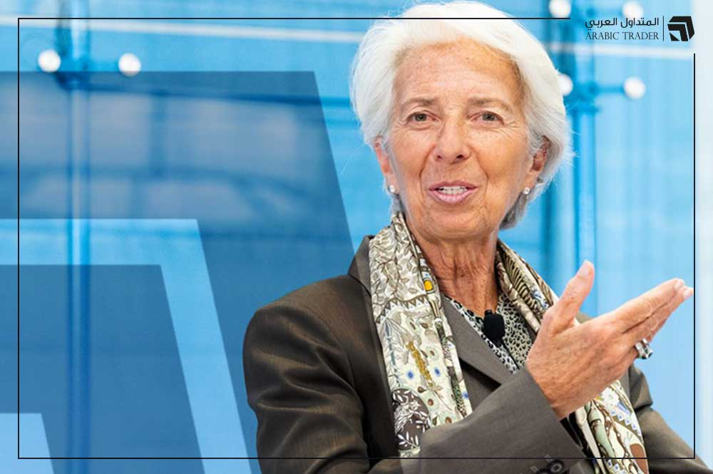 لاجارد: التعافي يبدأ عند تحول الاقتصاد للنمو