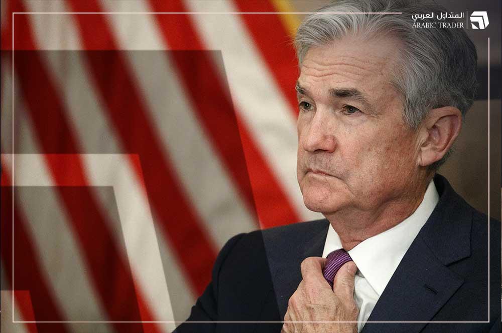 تصريحات إيجابية من جيروم باول محافظ الفيدرالي الأمريكي