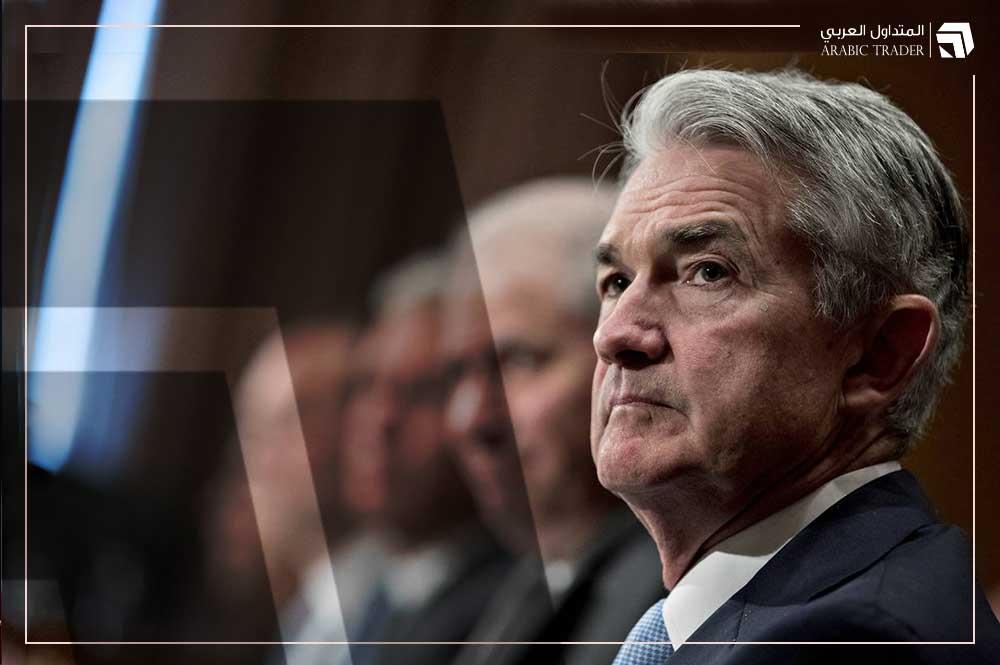 تغطية حية: شهادة جيروم باول أمام مجلس الشيوخ الأمريكي اليوم