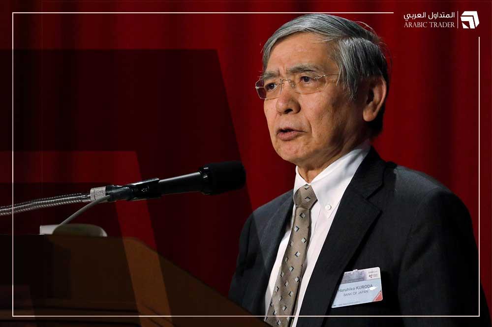 محافظ بنك اليابان يدلي بتصريحات جديدة حول الوضع الاقتصادي