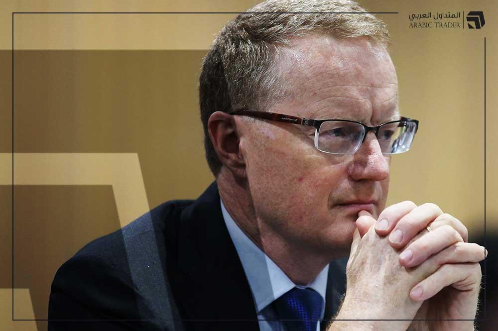متى سيتجه الاحتياطي الاسترالي لرفع الفائدة؟ محافظ البنك يجيب
