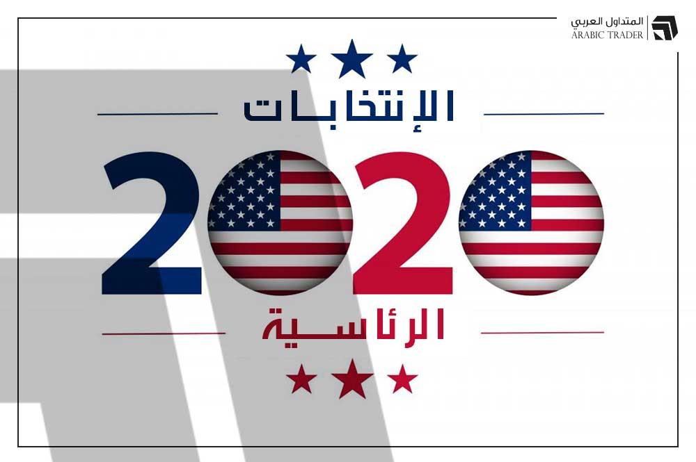 تعرف على نتائج الانتخابات الرئاسية الأمريكية لحظة بلحظة!