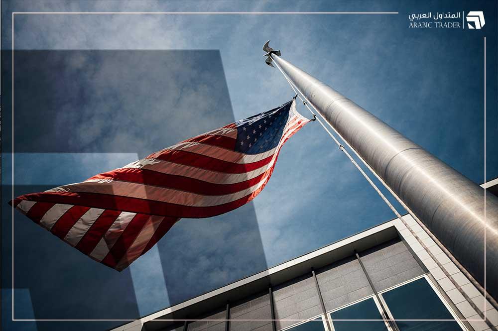مؤشر ثقة المستهلك الأمريكي يخالف التوقعات ويتراجع