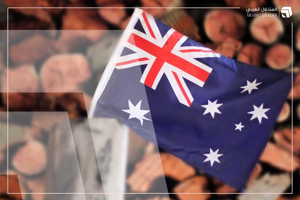 استراليا – فائض الميزان التجاري يفوق التوقعات بقوة خلال أكتوبر