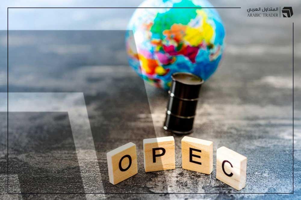 أنباء: أوبك+ تدرس خفض إنتاج النفط الخام بصورة أكبر