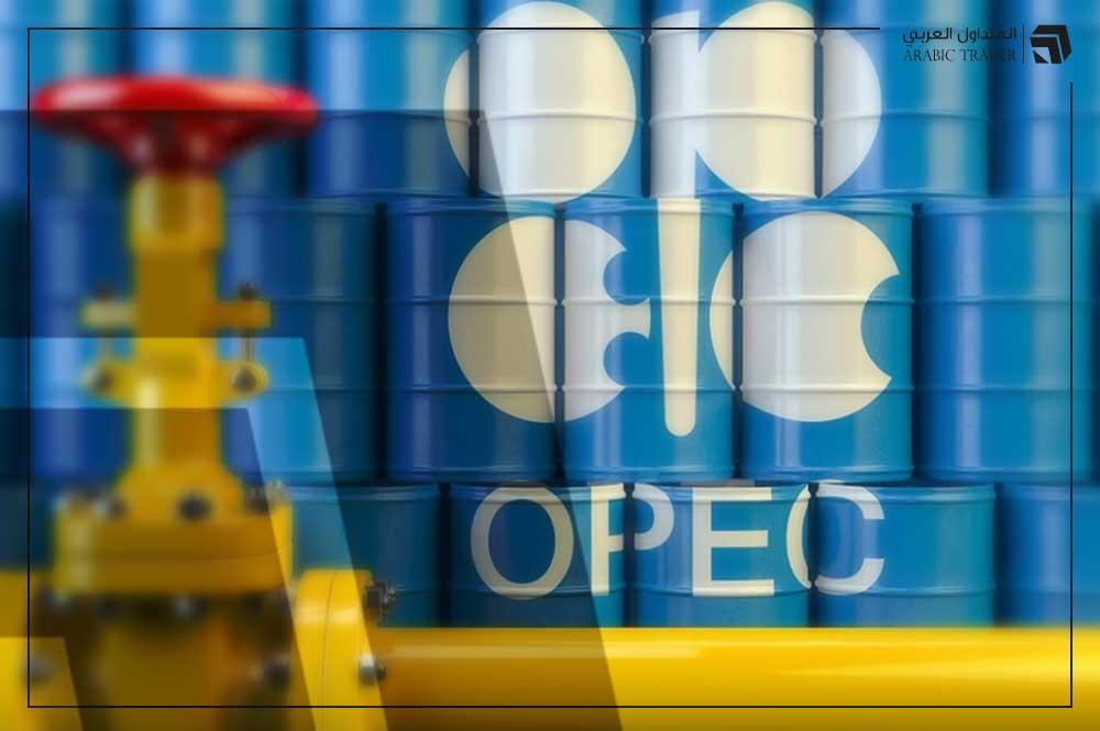 أوبك تتوقع انخفاض الطلب على النفط بنحو 9.07 مليون برميل